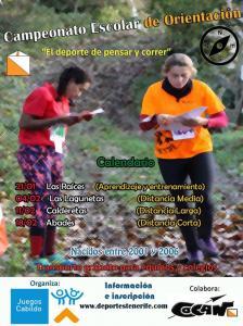 Cartel_Escolares_2017.jpg
